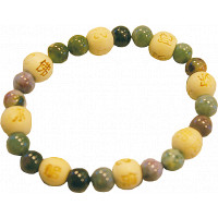 Bracelet Agate Multicolore Perles rondes 8 mm et Perles bois 1 cm