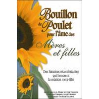 Arbre du Bonheur Ambre cognac mixé 7 cm