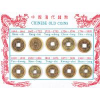 Pièces chinoises laiton - planche 10 pièces