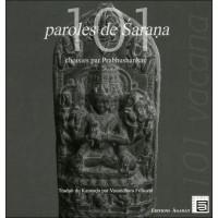 101 paroles de Sarana choisies par Prabhushankar
